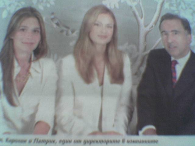 comment investir en bulgarie